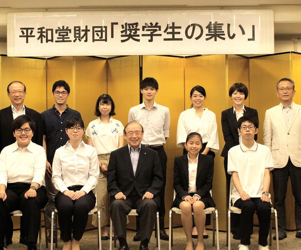 教育事業:奨学生の集い